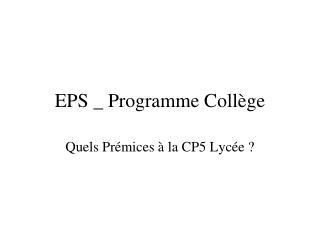 EPS _ Programme Collège