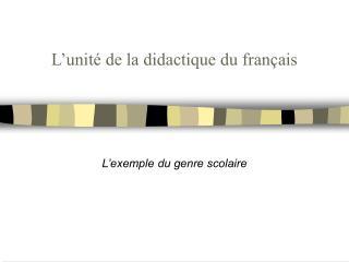 L'unité de la didactique du français