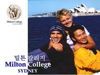 Milton  College Syd ney