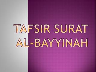 Tafsir surat  Al- Bayyinah