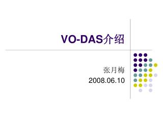 VO-DAS 介绍