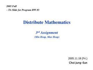 Distribute Mathematics