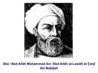 Abū 'Abd Allāh Muḥammad ibn 'Abd Allāh al-Lawātī al-Ţanjī ibn Baṭūṭah