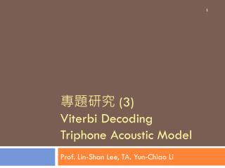 ????  (3) Viterbi Decoding Triphone Acoustic Model
