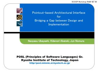 Pointcut -based Architectural Interface for Bridging a Gap between Design and Implementation