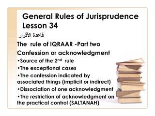 General Rules of Jurisprudence Lesson 34