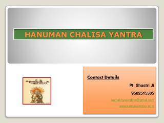 Online Price of Hanuman Chalisa Yantra