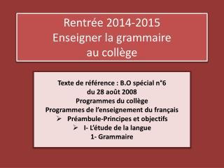 Rentr�e 2014-2015 Enseigner la grammaire  au coll�ge