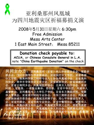 2008 年 5 月 31 日星期六  6:30pm Free Admission Mesa Arts Center 1 East Main Street ,  Mesa 85211