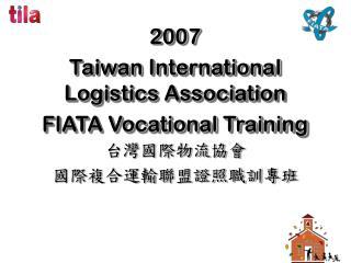 2007 Taiwan International Logistics Association  FIATA Vocational Training