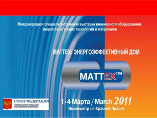 MATTEX 201 1  – энергоэффективный дом
