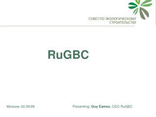 RuGBC