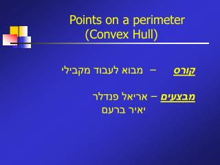 Points on a perimeter (Convex Hull)