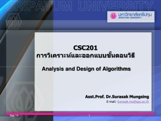 CSC201 การวิเคราะห์และออกแบบขั้นตอนวิธี  Analysis and Design of Algorithms