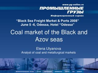 Coal market of the Black and Azov seas