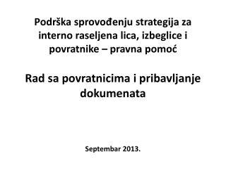 Vraćanje državljana Srbije