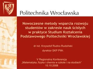 dr inż. Krzysztof Rudno-Rudziński dyrektor SKP PWr.