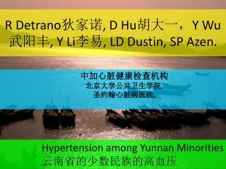 R Detrano 狄家诺 , D Hu 胡大一, Y Wu 武阳丰 , Y Li 李易 , LD Dustin, SP Azen.
