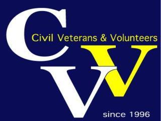 平成20年度  CVV 総会