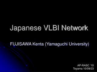 Japanese VLBI Network
