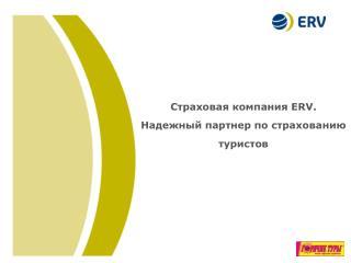 Title of the Presentation (26 pt.)