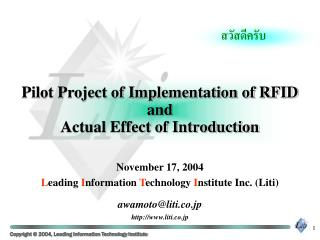 Pilot Project of Implementation of RFID and Actual Effect of Introduction