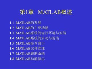 ? 1 ?    MATLAB ??