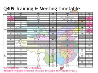 Q409 Training & Meeting timetable