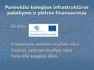 Panev ėžio kolegijos infrastruktūros palaikymo ir plėtros finansavimas
