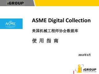ASME Digital Collection ???????????? ?  ?  ?  ? 2013 ? 3 ?