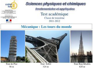 Test  académique Classe de troisième 2011-2012