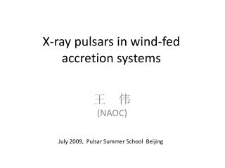 X-ray pulsars in wind-fed accretion systems