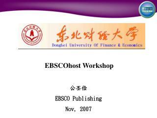 EBSCOhost Workshop