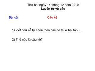 Thứ ba, ngày 14 tháng 12 năm 2010 Luyện từ và câu