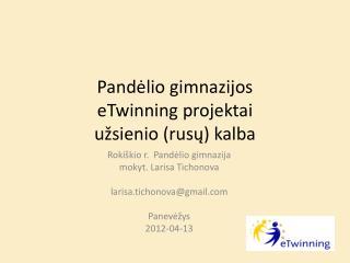 Pandėlio gimnazijos  eTwinning  projektai  užsienio (rusų)  kalba