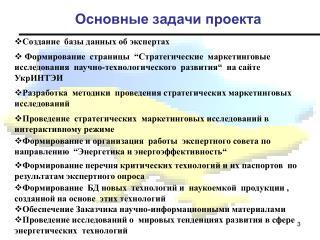 -      uintei.kiev.ua     -     -   2008-2012         ,   . 8-044-521-09-73 e-mail: avuintei.kiev.ua,