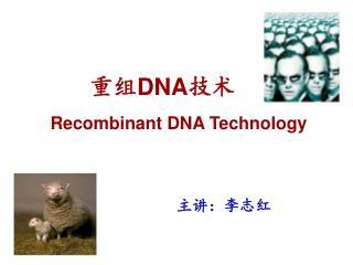 ?? DNA ??