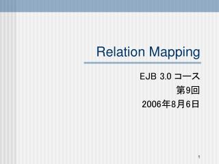 Relation Mapping