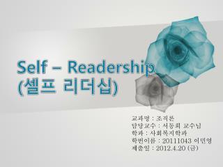 Self � Readership ( ??  ??? )
