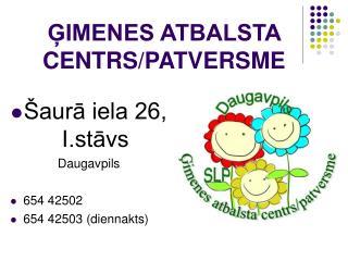 ĢIMENES ATBALSTA CENTRS/PATVERSME