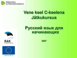 Vene keel C-keelena Jätkukursus Русский язык для начинающих 2007