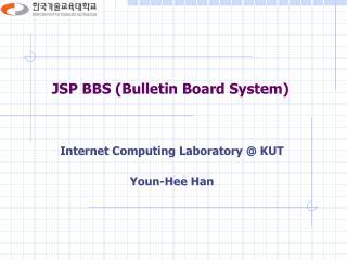 JSP BBS (Bulletin Board System)