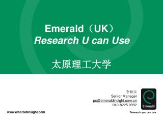 Emerald ( UK ) Research U can Use 太原理工大学