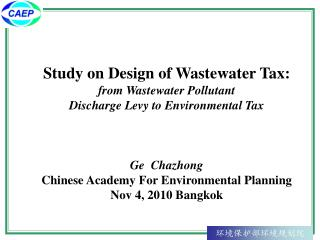 Study on Design of Wastewater Tax: from Wastewater Pollutant  Discharge Levy to Environmental Tax
