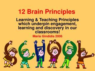 12 Brain Principles