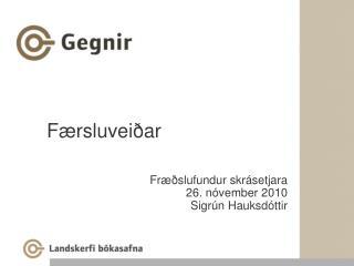 Færsluveiðar