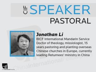 Jewish Diaspora  &  Chinese Returnee Leading Returnees Ministry in China