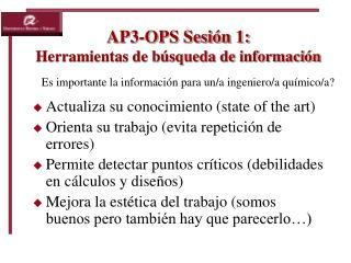 AP3-OPS Sesión 1:  Herramientas de búsqueda de información