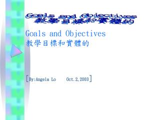 Goals and Objectives  教學目標和實體的