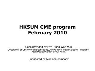 HKSUM CME program   February 2010